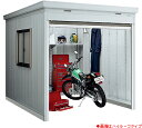 イナバ物置 バイクガレージ FXN-2234S 土間 一般型  バイク保管庫 稲葉製作所