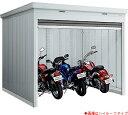 イナバ物置 バイクガレージ FXN-2630S 土間 多雪地型  バイク保管庫 稲葉製作所