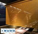 井上スダレ 小紋 固定式-割竹桟 サイズH〜3000×W〜1820まで対応 防炎品 天然木すだれ ※特注品