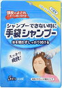 本田洋行 手袋シャンプー 5枚 4580235600191...