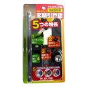 家研販売 KAKEN アルミサッシ用万能型取替玄関引戸錠 HD-100型 ブラック 4983658058639