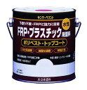 サンデーペイント 水性FRP・プラスチック用塗料 グレー 1.6L 4906754267002