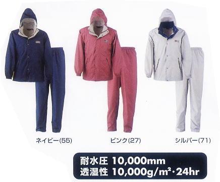 【カジメイク】Kajimeiku 7250 エン...の商品画像