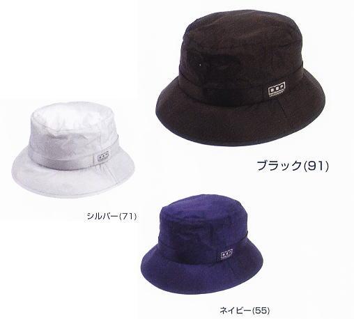 【カジメイク】Kajimeiku H-1 レインハット 各色