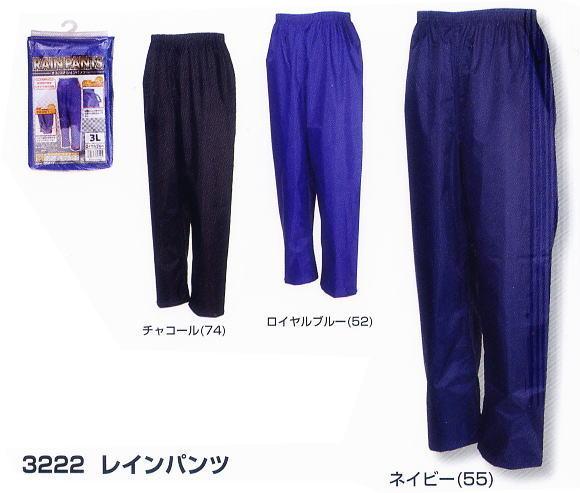 【カジメイク】Kajimeiku 3222 レイ...の商品画像