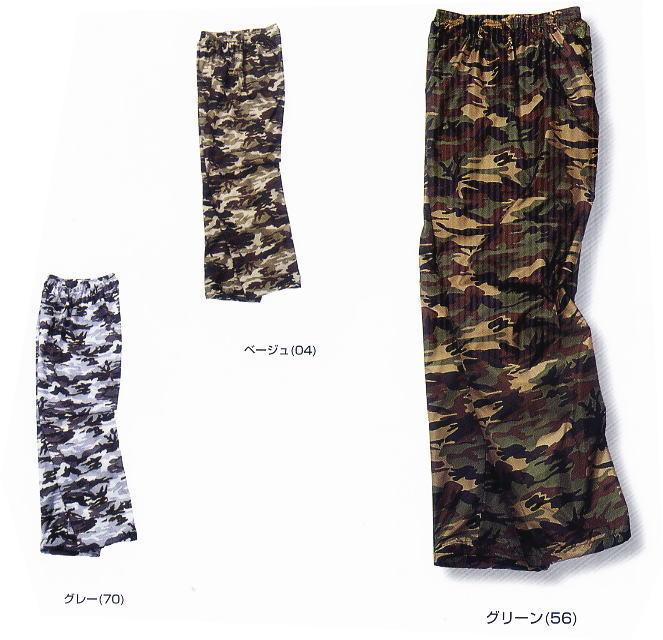 【カジメイク】Kajimeiku 2218 迷彩...の商品画像