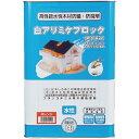 (1缶(14L)入) 吉田製油所 白アリミケブロック(水性)オレンジ ※メーカー直送品