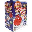 (3缶入) 吉田製油所 白アリ スモークマン 100g ※メーカー直送品