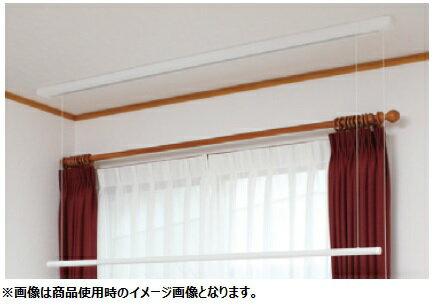川口技研 UTM-S-W ホスクリーンUTM型(天井面付タイプ) 室内用物干金物