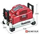 【通常売価より11000円引!】MAKITA マキタ エア製品 AC461XLR(赤) エアコンプレッサ(50/60Hz共用) タンク容量:11L