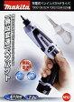 【マキタ MAKITA】 TD021DZ 7.2V 充電式ペンインパクトドライバー バッテリ・充電器・ケース別売