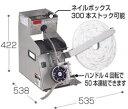 【マキタ MAKITA】 RN500 サイディング用釘連結機...
