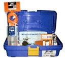 【送料無料】ミヤナガ DMA06050BOX ミストダイヤドリル(ワンタッチタイプ)BOXキット 6.0 有効50