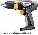 パナソニック 充電ドリルドライバ【EZ6470 X-B(黒)】12V用 本体のみ(ケース、バッテリー、充電器)別売
