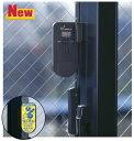 ノムラテック どろぼーセンサー2 窓用防犯センサー N-1160