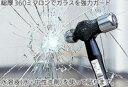 ノムラテック 透明ガラス専用防犯フィルム360 N-2255 420×297mm お見舞い保険金付き...