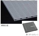 シマブン GRSK-25K450-D セーフティグレーチング 集水マス 補強仕様(枠共)