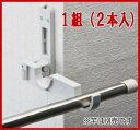 神栄ホームクリエイト SK-DC-3 室内物干金物 1セット...