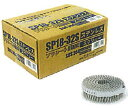 シート連結釘(スクリュー釘)ステンレス SP16-25S 25mm×200本×20巻 MP16-25S同等品