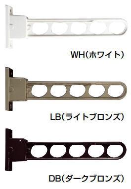 杉田エース ACE (243-460) 物干し金...の商品画像