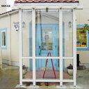 タカショー ポーチテラス カフェスタイル FIX 1.5間×9尺 ホワイトパイン 前面ガラス屋根トウメイ