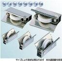 ヨコヅナ AES-0121 サッシ取替戸車 ジュラコン車 12型 丸 (10個入)
