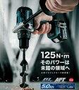 マキタ 充電式震動ドライバドリル HP481DRTX フルセット