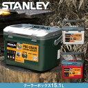 スタンレー クーラーボックス Cooler 15.1L クーラーボックス STANLEY 大型 キャンプ