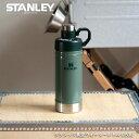 スタンレー STANLEY 水筒 クラシック真空ウォーターボトル0.53L bearロゴ ベアーロゴ キャンプ アウトドア マイボトル