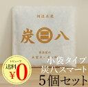 Smart_5set1000-01