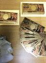 金の一万円 壱萬円 一億円 壱億円 ミリオンドル札【金色】【ゴールド】【シルバー】【護符】【御利益】【金運招来】【開運】【縁起物】【風水】【レプリカ】【メール便可能】【感謝セール】【スーパーSALE×スーパーセール×お買い物マラソン×ポイントアップ】