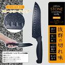 【全国送料無料 メール便発送】包丁・ナイフ・料理・切れ味・抜...