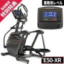 クロストレーナー 家庭用 業務用レベル E50-XR マトリ...