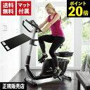 エアロバイク フィットネスバイク 家庭用 Comfort7 ジョンソンヘルステック コンフォートセブ...