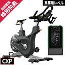 スピンバイク インドアサイクル CXP 家庭用 MATRIX...