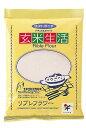 【5%オフ】(シガリオ)リブレフラワー・ホワイト浅炒りタイプ...