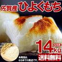 【スーパーセール限定割引】【10%オフ】【送料無料】H29年...