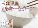 活〆 ヒラメ  三重県産(養殖)1枚 800g [魚介類]