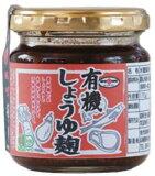 有機醤油と有機米麹で作った万能調味料!!有機醤油麹調味料 170g【メール便不可】【RCP】