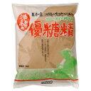 (ムソー)優糖精 1kg|国産砂糖 国産さとうきび|s60...