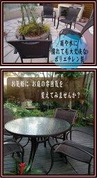 籐風アルミ製ガーデン・テーブル・椅子・5点セット