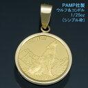 コイン ネックレス トップ ペンダントヘッド ウルフ&コンドル 24金 K24 純金 1/25oz