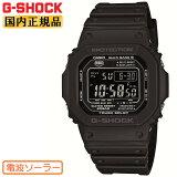 GW-M5610-1BJF G-SHOCK ���� �����顼 ORIGIN 5600 ������ G����å� ���Ȼ��� CASIO ������ ���������ե����� ȿž�վ� ������֥�å� �� ��� �ӻ��� ��������/����̵���ۡڥ����� G-SHOCK G����å� GW-M5610-1BJF�ۡڥ�ӥ塼��3ǯ�ݾڡۡڤ����ڡۡں߸ˤ����