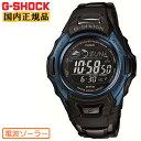 G-SHOCK 電波 ソーラー カシオ Gショック 電波時計 MTG-M900BD-2JF デジタル ブラック×ブルー メタルバンド メンズ 腕時計 【あす楽】