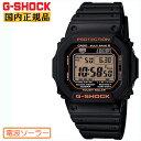 G-SHOCK 電波 ソーラー ORIGIN 5600 カシオ Gショック CASIO 電波時計 GW-M5610R-1JF スクエアフェイス オレンジ メンズ 腕時計 【あす楽】【正規品/送料無料】
