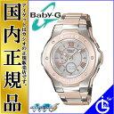 BABY-G е┘е╙б╝G еле╖ек е╜б╝ещб╝ ┼┼╟╚╗■╖╫ MSG-3200C-4BJF CASIO еве╩еэе░б▀е╟е╕е┐еы е╖езеые╘еєеп G-ms Gе▀е╣ббе│еєе▌е╕е├е╚е╨еєе╔ е▐еые┴е╨еєе╔6 еье╟егб╝е╣ ╧╙╗■╖╫ б┌двд╣│┌б█ б┌╣ё╞т└╡╡м╔╩б█ б┌02P03Dec16б█ б┌RCPб█ б┌_╧╙╗■╖╫б█