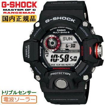 ������G-SHOCKG����å���ޥ��顼���Ȼ���GW-9400J-1JFCASIOG-SHOCK�������Υȥ�ץ륻�����RANGEMAN���١���̡�����/���٥���ӻ��ס������ʡۡ�02P01Sep13�ۡ�RCP��