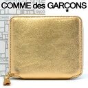 コムデギャルソン 二つ折り財布 COMME des GARCONS コンパクト財布 レディース メンズ ゴールド SA2100G GOLD 【送料無料】【あす楽】【着後レビューを書いて500円クーポン】