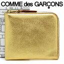 コムデギャルソン ミニ財布 コンパクト コインケース COMME des GARCONS レディース メンズ ゴールド SA3100G GOLD 【あす楽】【送料無料】【着後レビューを書いて500円クーポン】【クリスマス プレゼント】