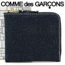コムデギャルソン ミニ財布 コンパクト コインケース COMME des GARCONS メンズ レディース デニム SA3100DE DENIM 【あす楽】【着後レビューを書いて500円クーポン】